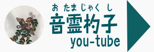 otamayou-tube