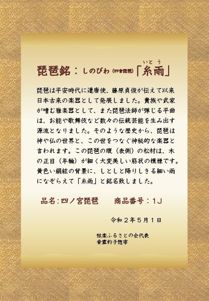 スクリーンショット(2020-08-30 2.19.31)